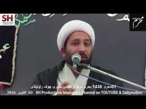 Majlis 3rd October 2016 By Allama Sheikh Sakhawat Ali Qumi at Haidery Chowk ST Town Rawalpindi - Urdu