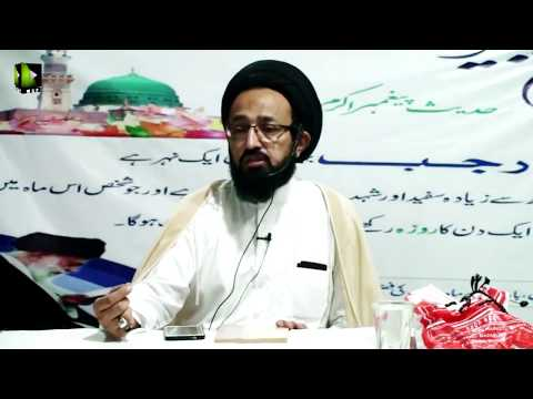 Topic : Tanzeemi Akhlaq | Speech :  H.I Moulana Sadiq Raza Taqvi - 30 March 2018 - Urdu