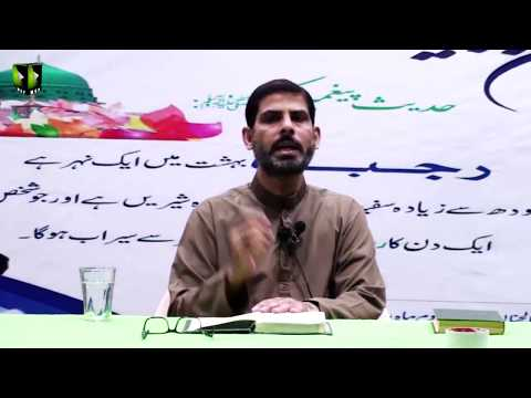 Topic : Jawan Or Imam e Zamana (atfs) | Speech :  Moulana Mubashir Zaidi - 31 March 2018 - Urdu
