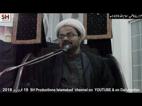 Majlis Ayam e Fatimiya sa 1439 Hijari 19 Feb 18 By H I Muhammad Raza Dawoodani at Markazi Imambargah G-6/2 - Urdu
