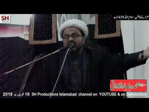 Majlis Ayam e Fatimiya sa 1439 Hijari 18 Feb 18 By H I Muhammad Raza Dawoodani at Markazi Imambargah G-6/2 - Urdu