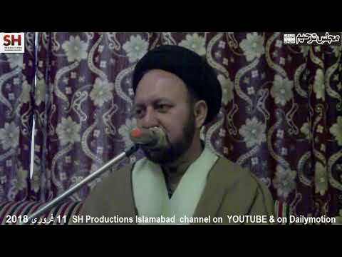 Majlis Tarheem 11tg Feb 18 By Allama Syed Ali Hussain Madni at Res Dr Syed Ali Abbas Islamabad - Urdu