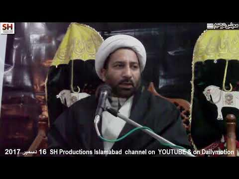 Majlis 16th December 2017 By Allama Sheikh Sakhawat Ali Qumi at Yadgar Hussain Rawalpindi - Urdu