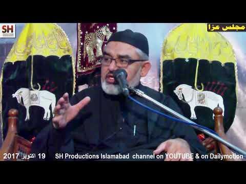 Majlis 19 Oct 17 By Allama Syed Ali Murtaza Zaidi at Imam Bargah Bargah Yadgar Hussain - Urdu