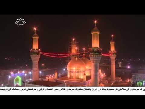 [11APR2018] امام موسی کاظم علیہ السلام کی مظلومانہ شہادت کا غم- Urdu