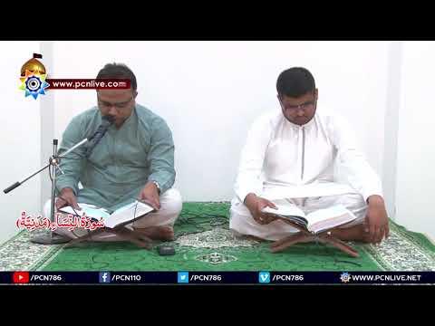 Quran Fehmi - 18 Surah e Nisa\'a Verse (60 to 91) 8 April 2018 By H I Ghulam Abbas Raeesi - Urdu