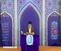 [Khutba-e-Jumaa] 13th April 2018 | Topic: Aamal wa Ibadat - Ustad Syed Jawad Naqvi - Urdu