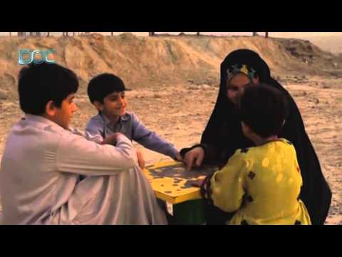 [Documentary] The Lady Governor (Women in Iran)(Part-2) - English