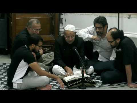 Majlis 1 of 4 Topic: دین توحید By Allama Syed Mohammad Askari - Urdu