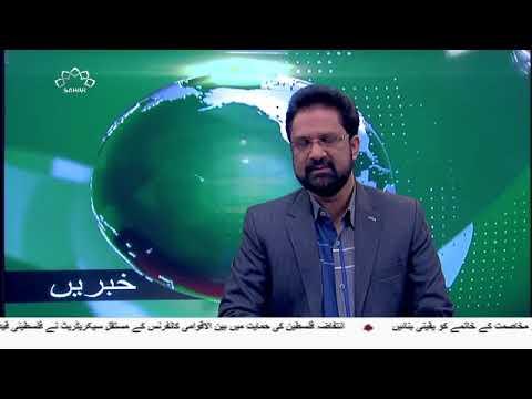 [17APR2018] شام میں دہشت گردوں کی شکست- Urdu