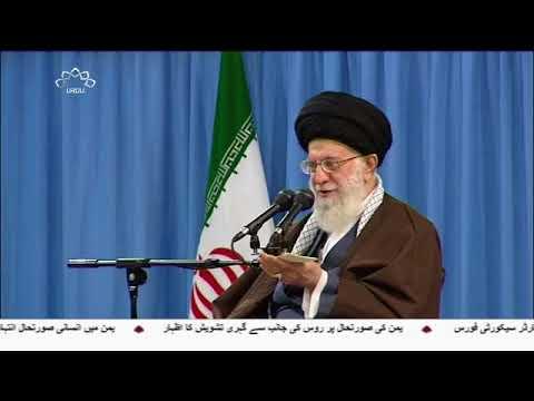[18APR2018] محکمہ انٹیلجنس کے وزیر اور کارکنوں سے رہبر انقلاب اسلامی کا