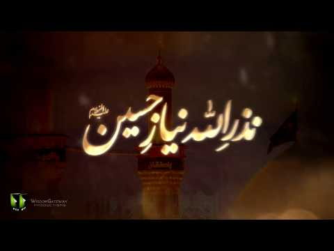 [Manqabat] Nazar-e-Allah Niyaaz-e-Hussain (as) | Syed Ali Deep Rizvi | 1439/2018 - Urdu