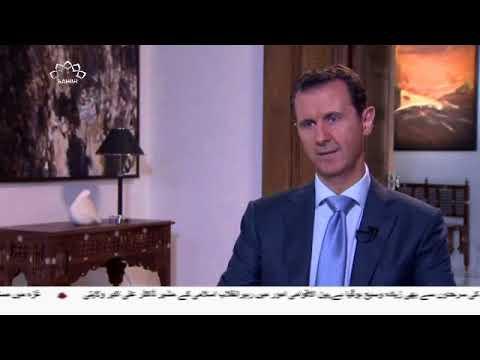 [20APR2018] شامی صدر کا فاتحانہ انداز، فرانس کا اعزازی نشان واپس - Urdu