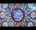 Zikr e Maulood e Kaa\'ba (ذکر مولود کعبہ) By Allama Syed Muhammad Zaki Baqri Part-1 - Urdu