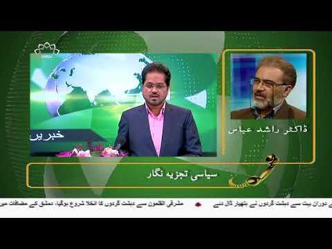 [21APR2018] امریکہ نے معاہدہ توڑا تو ایران ایٹمی سرگرمیاں تیزی شروع کر �