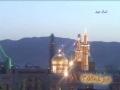 نور احکام 3 - توضیح المسایل Persian نماز عید