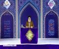 [Khutba-e-Jumaa] 20th April 2018 | Topic: Aamal wa Ibadat - Ustad Syed Jawad Naqvi - Urdu