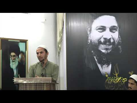[Seminar] Shaheed-e-Khamis (r) | 8th April 2018 | Moulana Agha Munawar Ali - Urdu