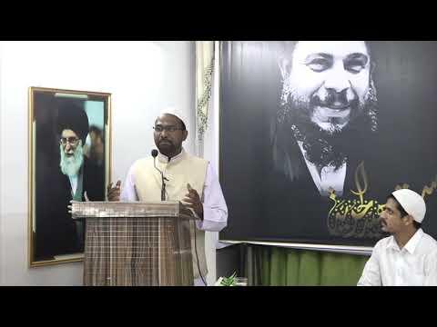 [Seminar] Shaheed-e-Khamis (r) | 8th April 2018 | Moulana Mohammed Abbas Masood - Urdu