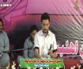 Manqabat Wiladat Bibi Fatima Zehra a.s 20th Jamadi-us-Sani 1439 Hijari 2018 By Ahmed Raza Nasiri - Urdu