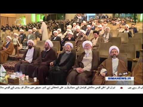 [25APR2018] حوزہ علمیہ میں فلسفے اور معقولات کی ترویج پر رہبر انقلاب اس�