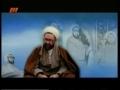 Farsi - Special Program On Martyrdom of Shaheed Murtaza Muttahari
