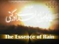 Nasheed for Imam Mehdi - Atre Baroon - The Essence of Rain - Persian sub English