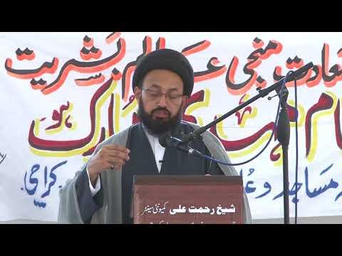 [ؒLecture] Topic: عصر غیبت میں علماء کی ذمہ داریاں   H.I Sadiq Raza Taqvi - Urdu