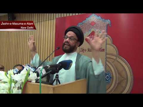 Jashn e Masuma e Alam By Allama Syed Muhammad Zaki Baqri - Urdu