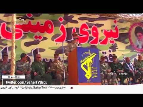 [06May2018] مسلح افواج کی آمادگی پر زور- Urdu