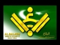 MWM PAK news - Majlis-e-Wahdat-e-Muslimeen - urdu