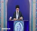 [Khutba-e-Jumaa] 13th May 2018 | Topic: Aamal wa Ibadat - Ustad Syed Jawad Naqvi - Urdu