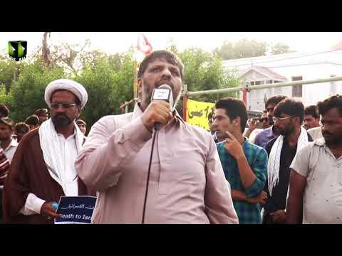 [Markazi Murdabad America Rally] Speech: Janab Danish Naqvi | 13 May 2018 - Karachi - Urdu