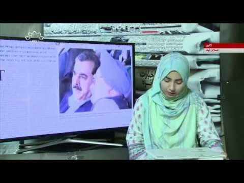 [14May2018] امریکی سفارت خانہ مقبوضہ القدس منقتل- Urdu