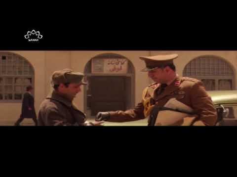 [ Irani Movie ] ٹیلی فلم : گمشدہ خزانہ  - Urdu