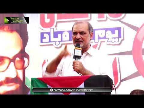 [Youme Murdabad America] Speech: Janab Hafiz Naeem | 16 May 2018 - Karachi - Urdu