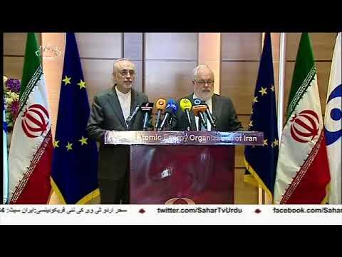 [19May2018] ایٹمی معاہدے کی حمایت میں یورپی کمیشن کا بیان  - Urdu