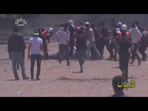 [19May2018] رہبر انقلاب اسلامی کا اہم خطاب- Urdu