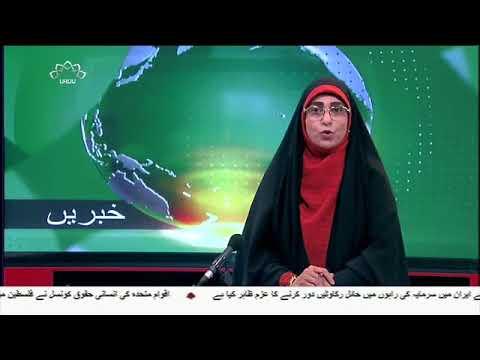 [20May2018] ایران کی کامیاب اور امریکہ کی ناکام خارجہ پالیسی - Urdu
