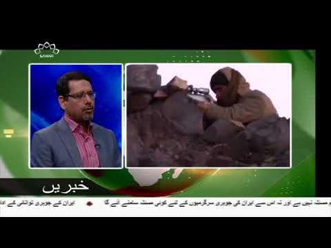 [20May2018] سعودی فوجی اہداف یمنی فوج کے نشانے پر - Urdu