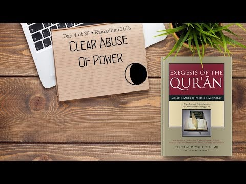Clear Abuse of Power - Ramadhan 2018 - Day 4 - English