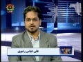 Political Analysis - Zavia-e-Nigah - 8th May 2009 - Urdu