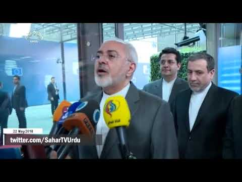 [22May2018] امریکی وزیر خارجہ کا ایران مخالف بیان - Urdu
