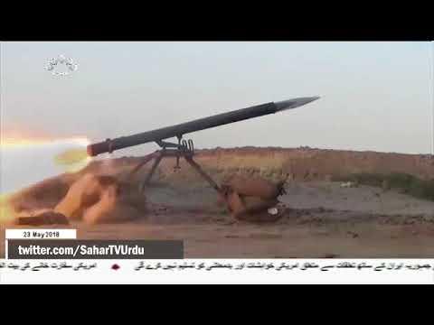 [23May2018] سعودی اتحادی فوج پر یمن کے میزائل حملے - Urdu