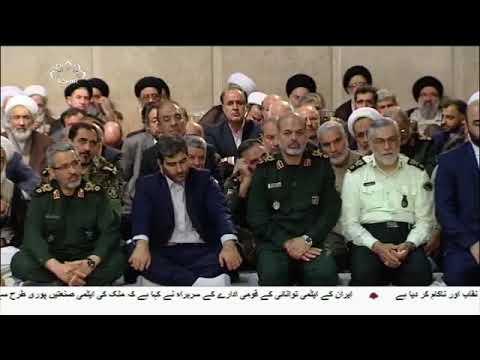 [23May2018] امریکہ کی شکست قطعی اور یقینی ہے، رہبرانقلاب اسلامی  - Urdu