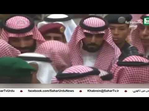 [23May2018] سعودی شاہ سلمان کا تختہ الٹنے کی کوشش - Urdu