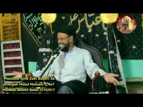 1st Majlis Muharram 1439 Hijari 2017-18 22-10-2017 Topic: Islam aur Science By Allama Syed Muhammad Zaki Baqri - Urdu