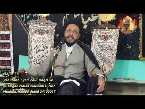 3rd Majlis Muharram 1439 Hijari 24.10.2017 Topic: Islam aur Science By Allama Syed Muhammad Zaki Baqri - Urdu