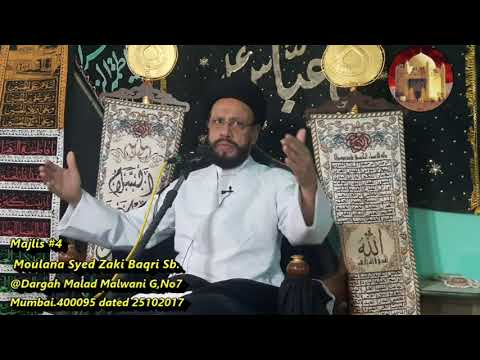 4th Majlis Muharram 1439 Hijari 25.10.2017 Topic: Islam aur Science By Allama Syed Muhammad Zaki Baqri - Urdu