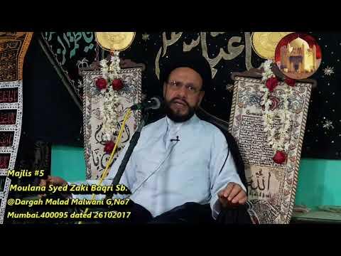 5th Majlis Muharram 1439 Hijari Topic Islam aur Science By Allama Syed Muhammad Zaki Baqri - Urdu